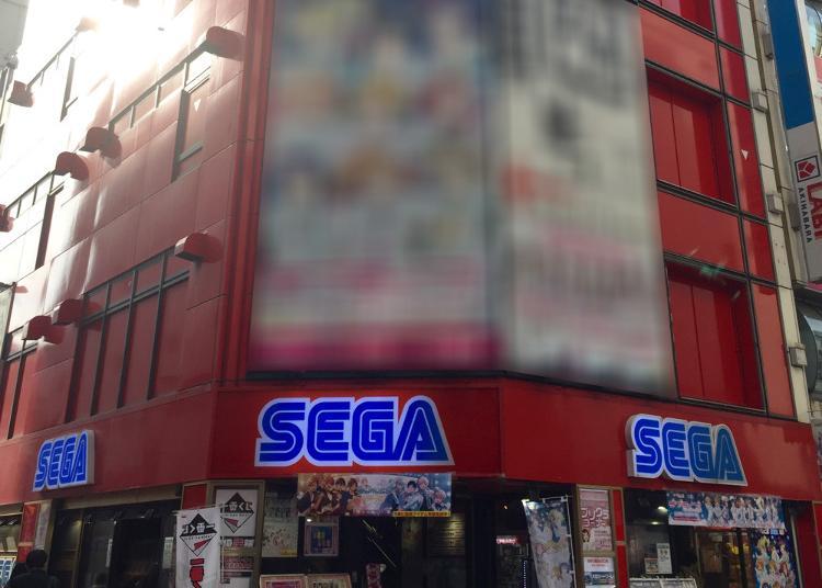 第4名:SEGA  Akihabara  4th