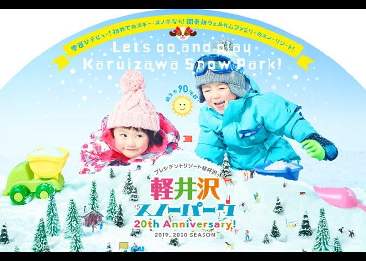 Awesome Things to Do In Japan: Most Popular Skiing & Snowboarding in Gunma Suburbs! (January 2020 Ranking)