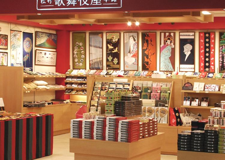 Awesome Things to Do In Japan: 5 Most Popular Gift Shops in Tokyo Station! (January 2020 Ranking) - LIVE JAPAN