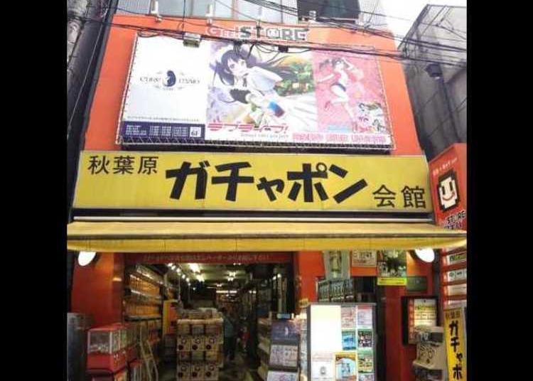 7.Cospatio Akihabara