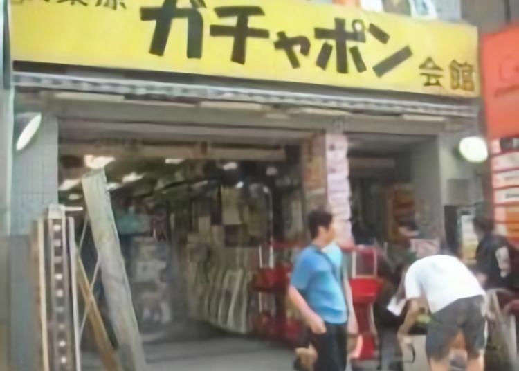 第3名:秋叶原扭蛋会馆