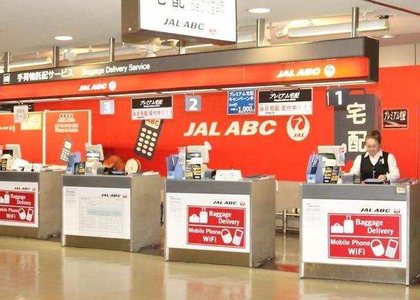 6위. JAL ABC counter (Baggage Delivery & Storage Service, Rental mobile phones)