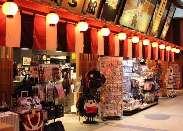8위. Travel luggage and accessories speciality shop -Toko Haneda International Airport Store