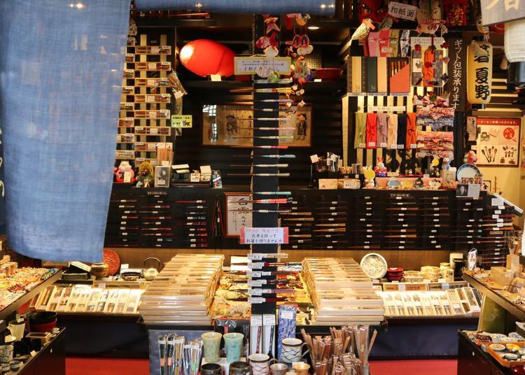 第5名:Ginza Natsuno Aoyama Shop