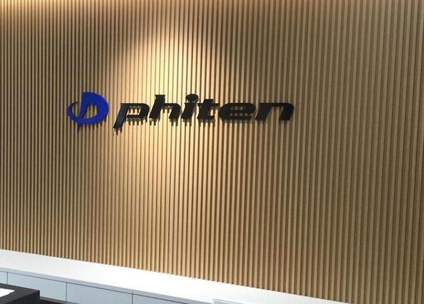 第6名:Phiten Asakusa Store