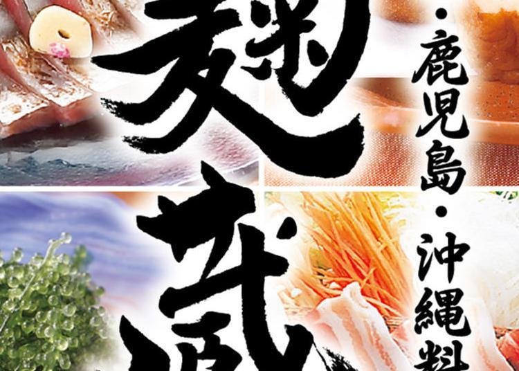 2위. Kojigura Ginzaten