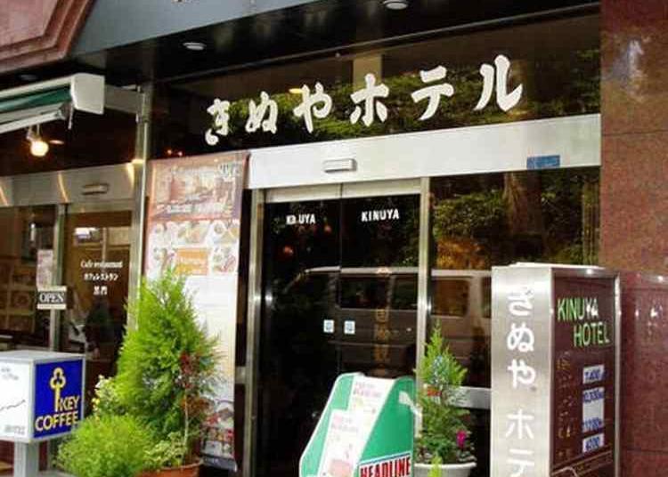 4.Kinuya Hotel