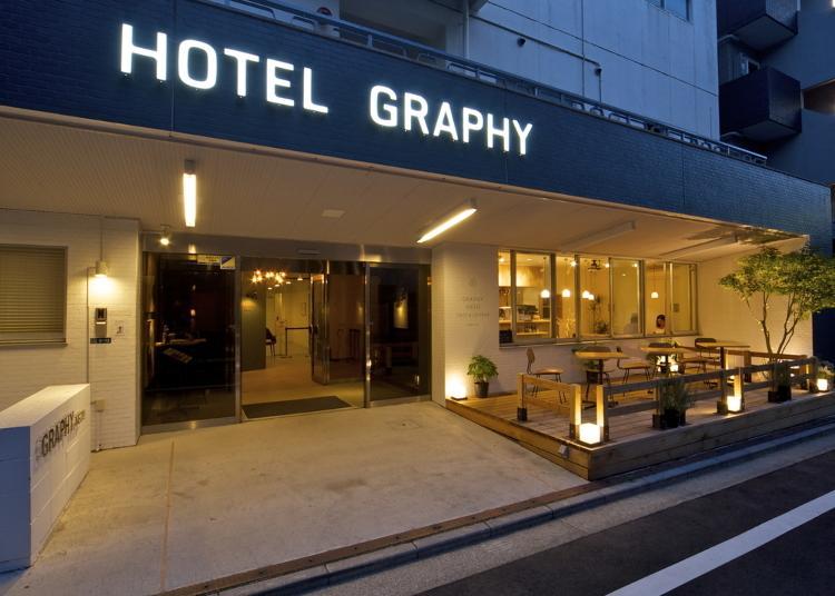 3위. HOTEL GRAPHY NEZU