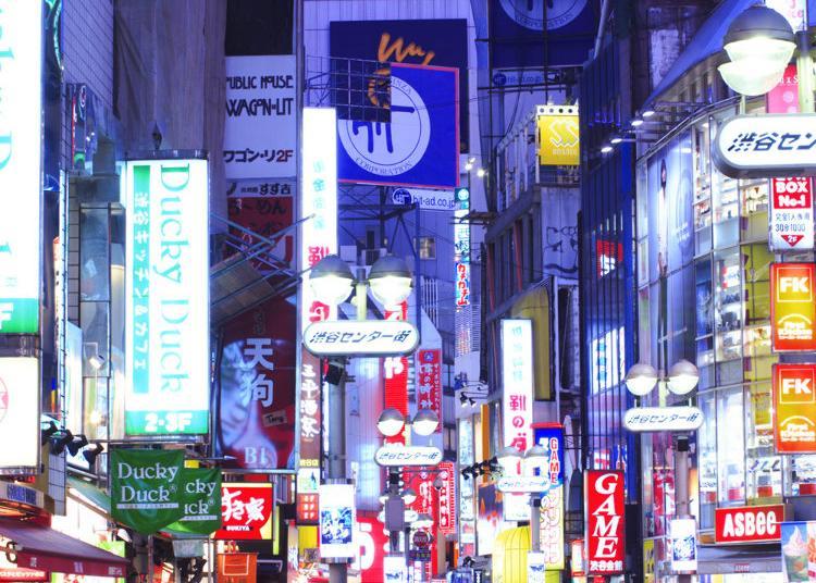 第4名:涩谷中心街