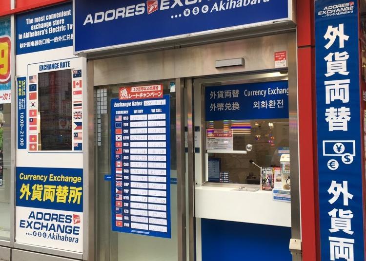 1위. ADORES EXCHANGE Akihabara