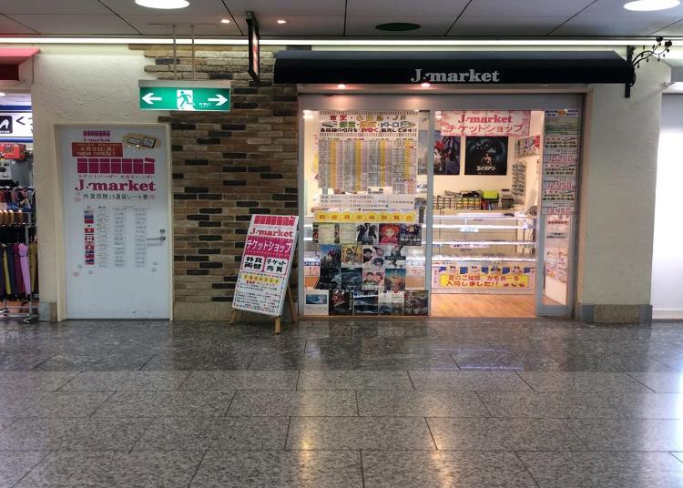 第7名:J-Market Shinjuku Station Odakyu Ace Shopping Mall South Store