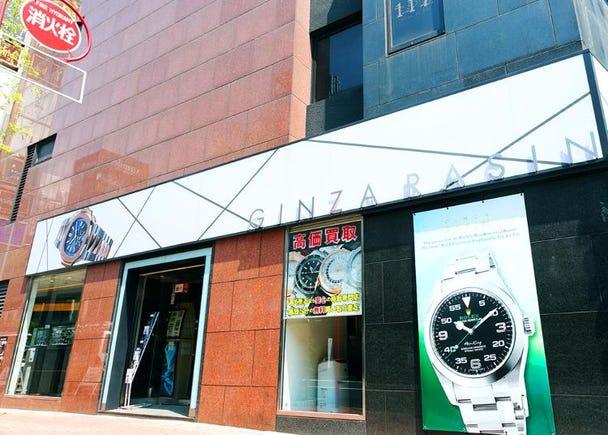 7.GINZA RASIN Ginza Main Store