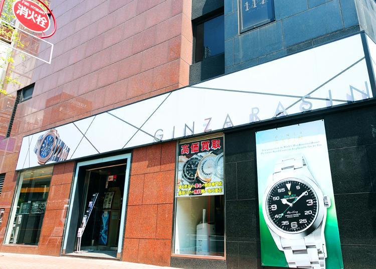 東京買錶人氣第6名:GINZA RASIN銀座本店
