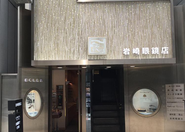 4위. GINZA IWASAKI OPTICAL SHOP