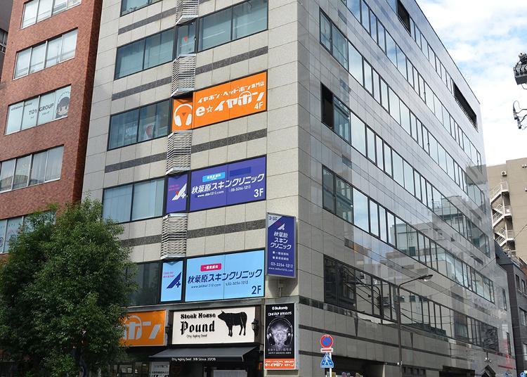 1위. e-earphone Akihabara Store