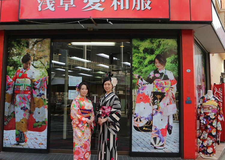 3위. Kimono Rental「Asakusa Aiwafuku」