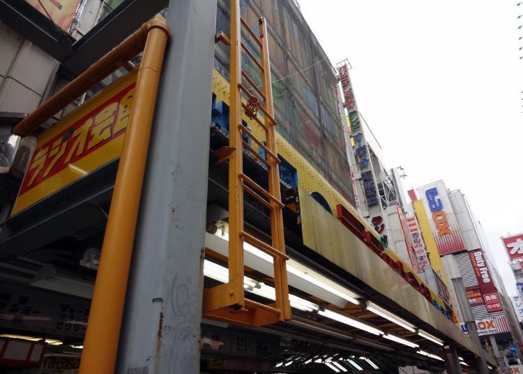 6.Akihabara Radio Kaikan
