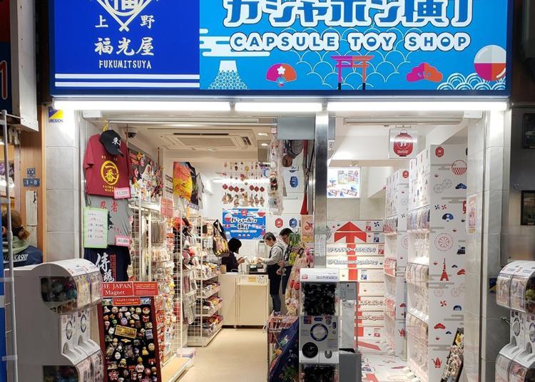 第9名:Fukumitsuya Okachimachi Shop/Gashapon Yokocho
