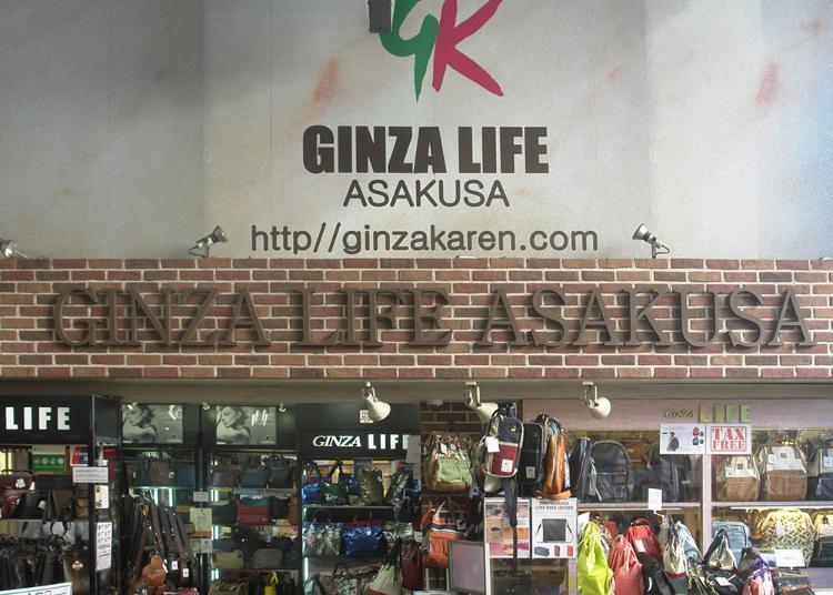第9名:Luggage and Travel Bags   GINZA LIFE at Asakusa