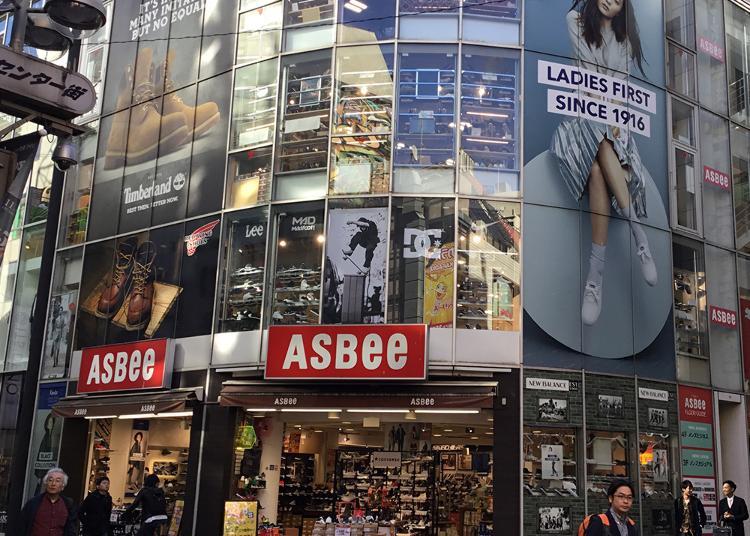 2.ASBee Shibuya Center Gai Shop