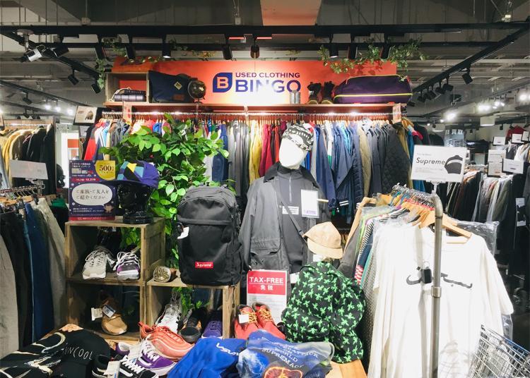 1위. BINGO Shibuya MODI shop