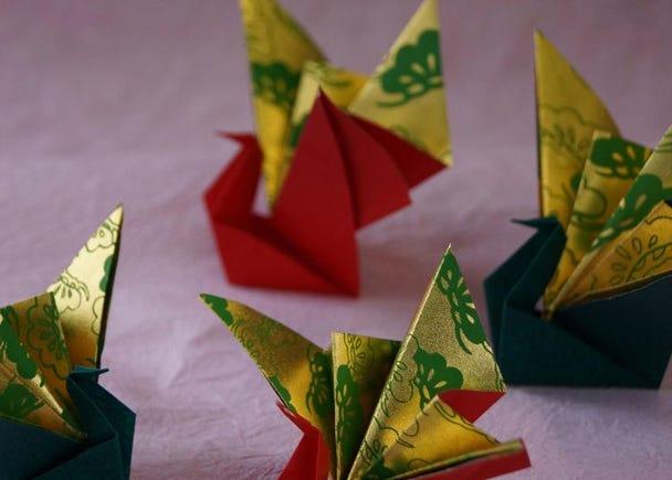 3.Origami Kaikan