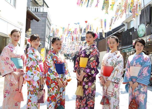 9.kimono rental shop YUZUYA