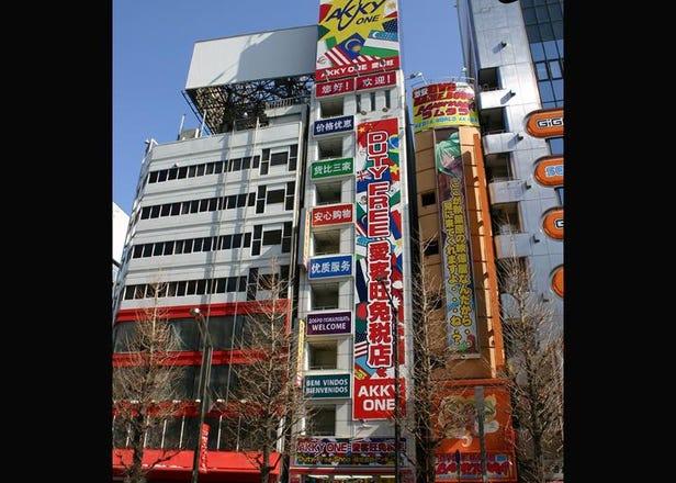 外國旅客中最有人氣的【東京及周邊地區×折扣店】景點、設施排行榜(2020年3月最新)