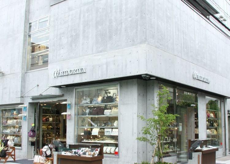 4위. MIDORIYA main shop