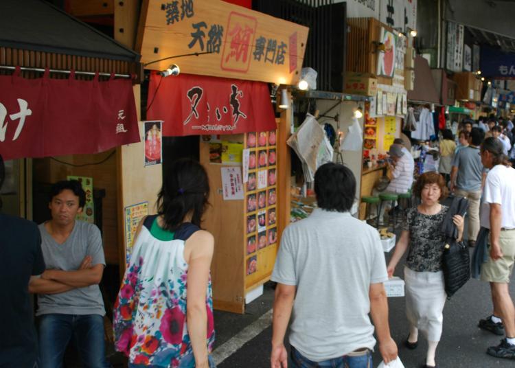 1.Tsukiji Outer Market