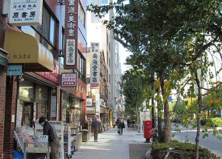 4.Kanda Used Book Street