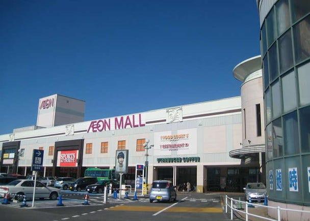 3.Aeon Mall - Narita