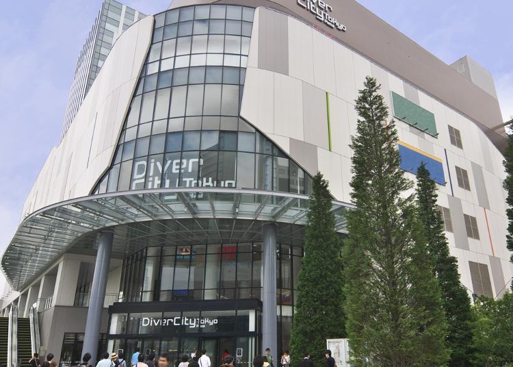 第2名:DiverCity Tokyo 購物中心