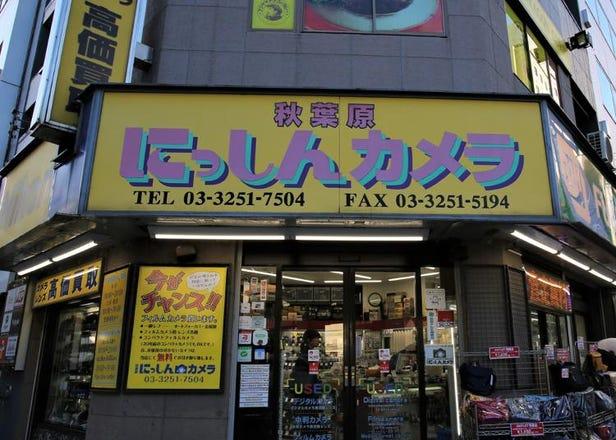 秋叶原×其他的购物店 旅日外国游客热门设施排行榜 2020-3