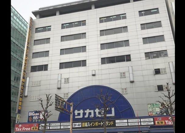 4.sakazen Shinjuku store