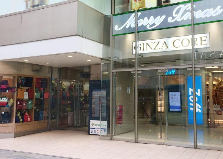 第7名:Luggage and Travel Bags | GINZA LIFE in Ginza Core