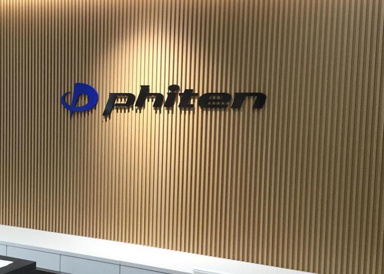 1위. Phiten Asakusa Store