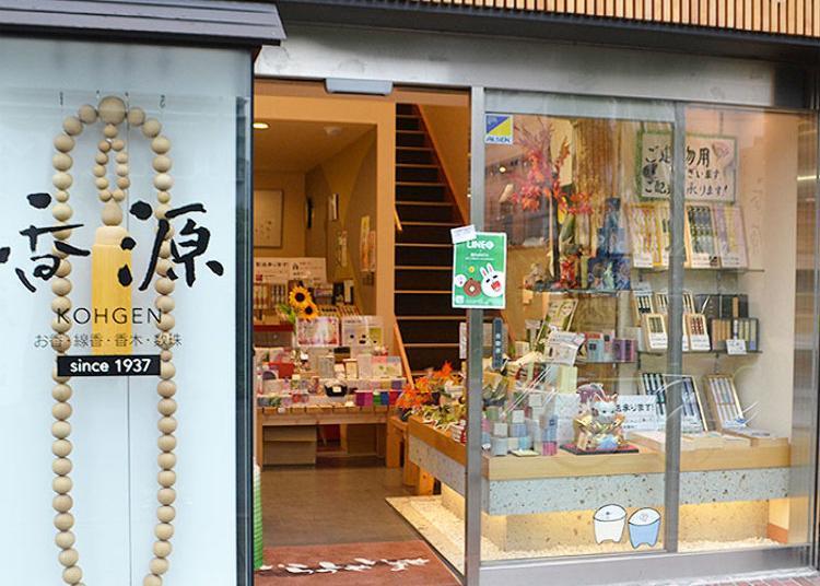 4위. KOHGEN Ginza (incense store)