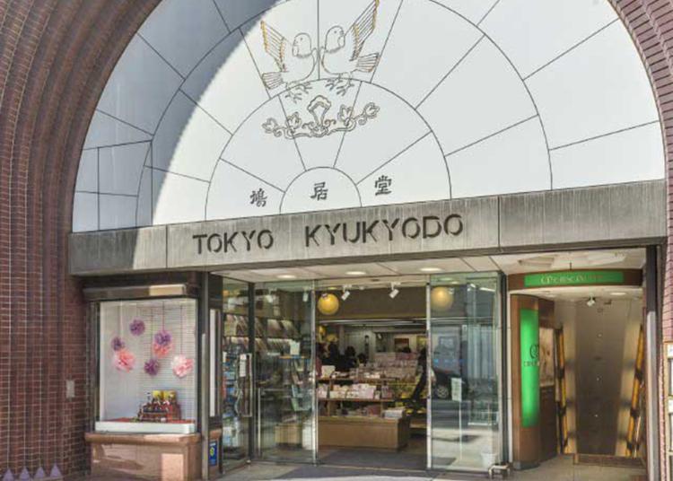 第10名:Tokyo Kyukyodo - Ginza Main Shop