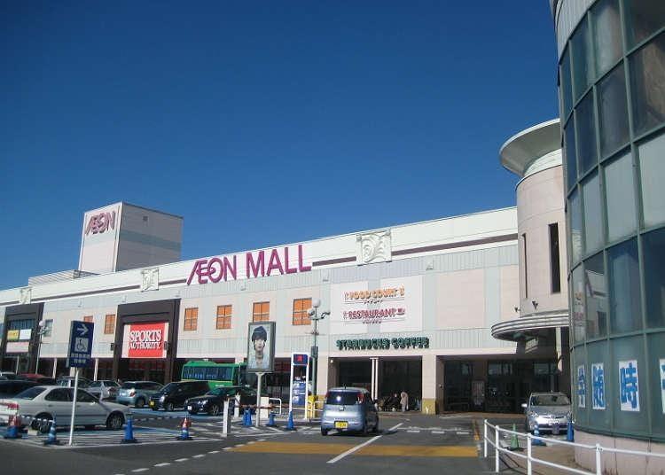第1名:Aeon Mall - Narita