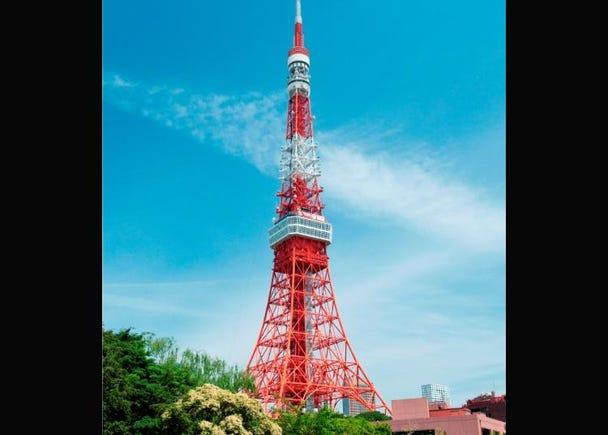 8위. 도쿄 타워