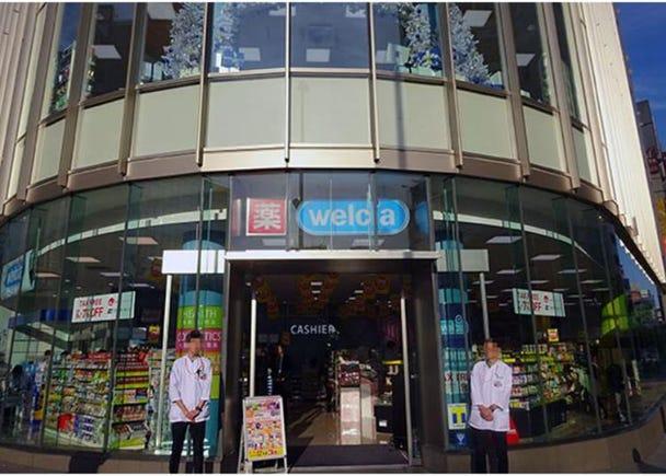 5.Welcia  O-GUARD Shinjuku Store