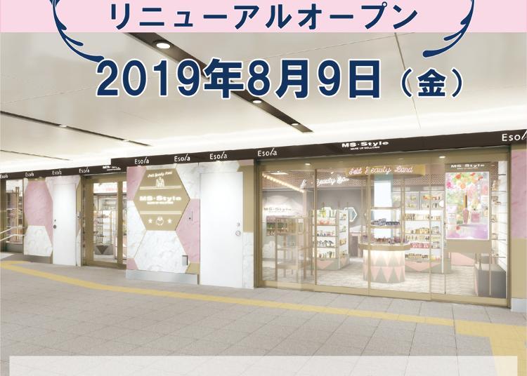 7위. MS・Style Ikebukuro