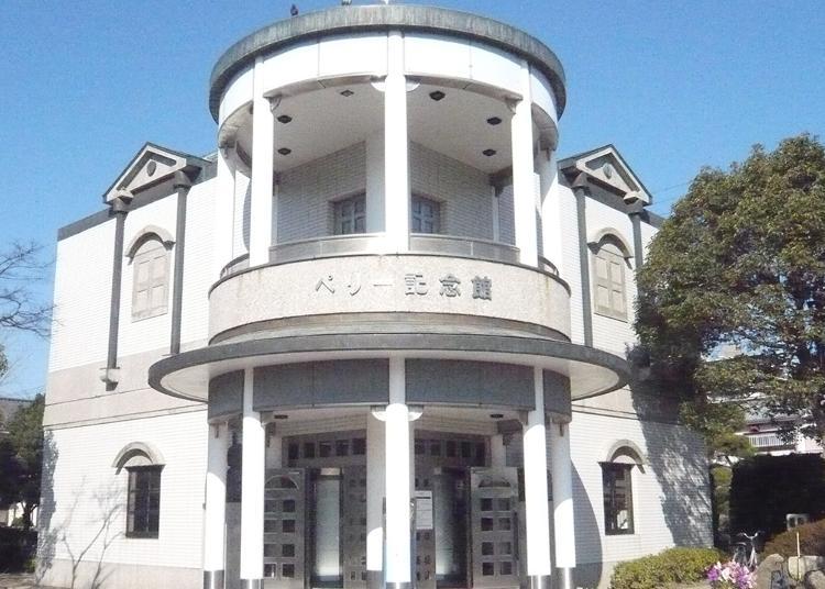 第9名:培里紀念館