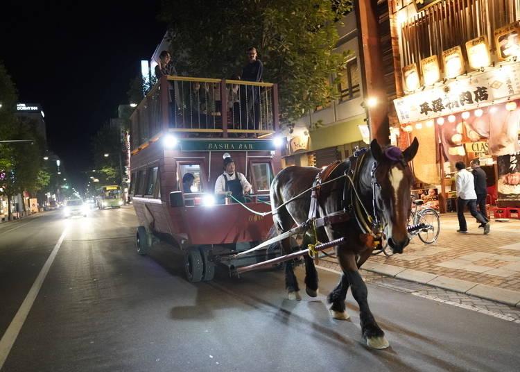 Mane attraction: Obihiro's horse-pulled Basha Bar