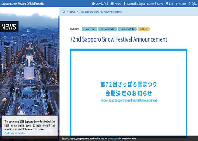 Sapporo Snow Festival Official Website