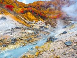 Noboribetsu / Lake Toya:Overview & History