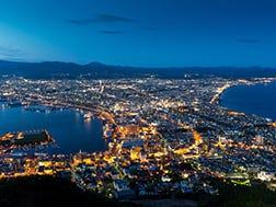 Hakodate:Ikhtisar dan Sejarah