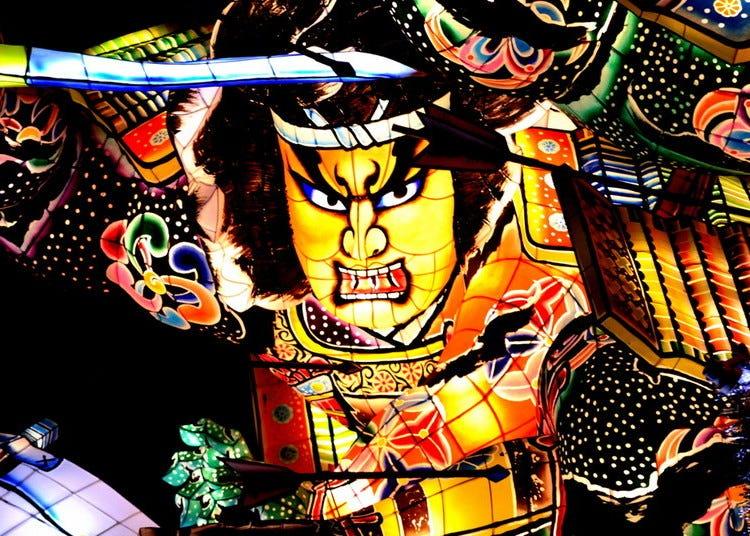 Aomori / Hirosaki / Hachinohe:Ikhtisar dan Sejarah