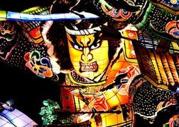 Aomori, Hirosaki And Hachinohe:Overview & History